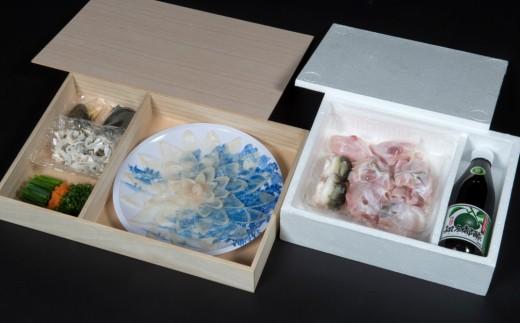 特製かぼすポン酢が決め手!!ちさと ふぐ刺し(2人前)