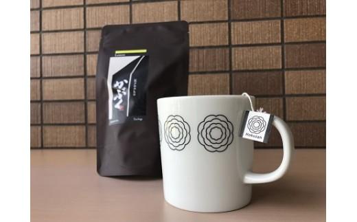 13.Kabuku 宇治茶×ハーブ ティーバッグ5個入り×4種+マグカップ(300ml)×2個セット