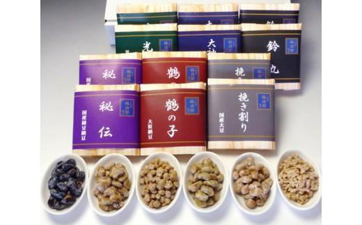 No.408 福治郎納豆6種食べ比べ(12個入り) / なっとう 大豆 食べ比べ 低温発酵 挽き割り セット 秋田県 特産