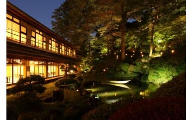 3,000坪の美しい庭園 鶯啼庵の『おもてなし』懐石料理7品・2名様ご招待