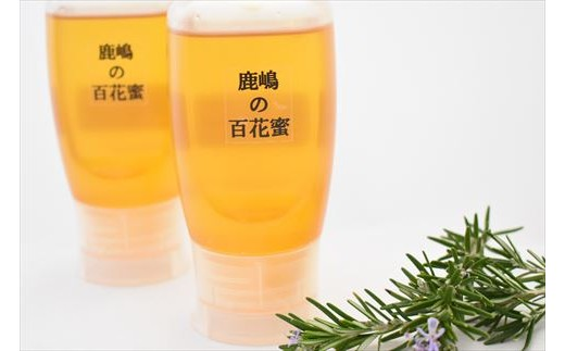 J-2 季節の花々からのプレゼント 鹿嶋の百花蜜(おまけ付き)