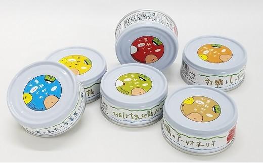 ◆安倍夜郎さんがデザインしたオリジナルパッケージの缶詰です。