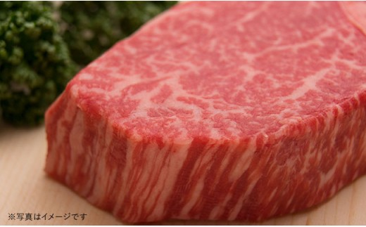 BBU002 【大人気!】【希少部位】 ヒレステーキ 長崎和牛 150g×3枚-2