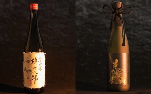 D-313 飲み比べセット!!上峰町産米使用新酒「純米吟醸 鎮西八郎」 720ml&「純米大吟醸 鎮西八郎」720ml
