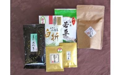八女茶★玉露・煎茶など5種飲み比べセット
