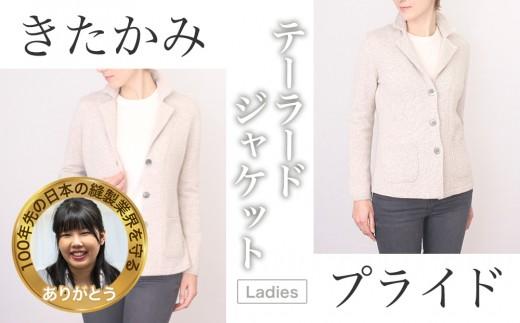 【最高級国産カシミア】カシミヤ100% テーラードジャケット レディース(UTO)