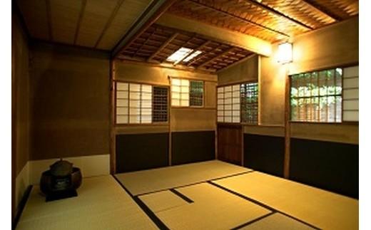 17代目の当主が住む京町家と露地庭園案内&茶室での茶道体験(1名様分)