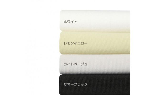 ホワイト・レモンイエロー・ライトベージュ・サマーブラックの全4色各6サイズ