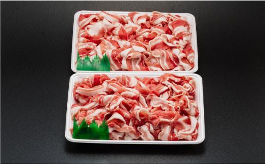 NA71 【たっぷり1,400g】長崎県産豚肉 切り落とし700g×2パ-2