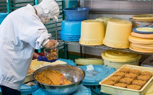 人気の手作り味噌は、北上市の二子地域で育った大豆を使用した安全品質です。