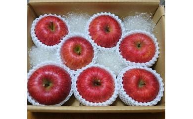 旬のりんご2キロ