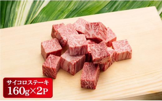 NA65 【全2回定期便】極旨!長崎和牛サーロインステーキ&サイ-3