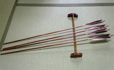 [№5862-1106]安田弓具店 竹製的矢
