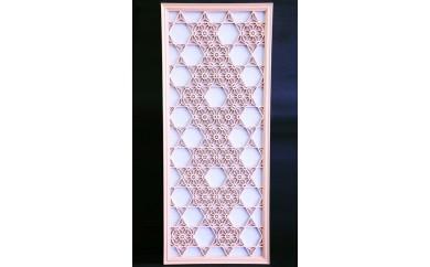 [№5862-1099]創業80年の建具職人がつくる飾り組子入壁掛「籠目に桜」