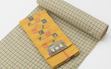 [№5862-1138]花呉装特選着物 小千谷木綿・博多織り半巾帯セット