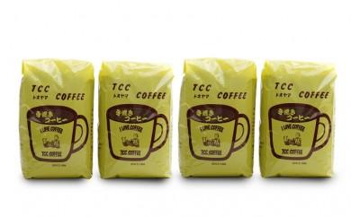 遠山珈琲 コーヒー4種類セット