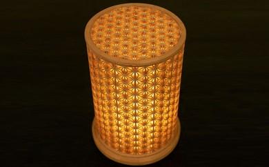 [№5862-1102]創業80年の建具職人がつくる組子入照明行燈