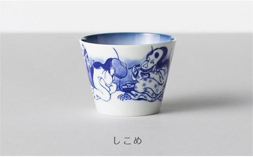 EB77 【波佐見焼】【マルヒロ】BARBAR 蕎麦猪口大事典 [妖怪]-3
