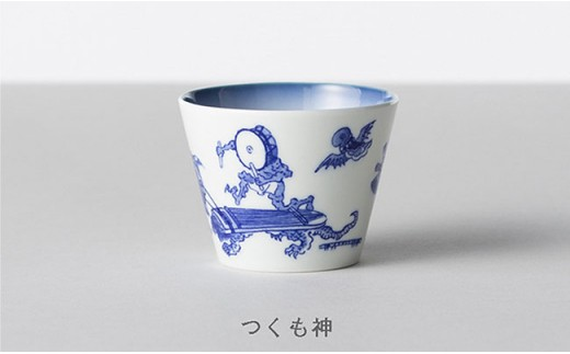 EB77 【波佐見焼】【マルヒロ】BARBAR 蕎麦猪口大事典 [妖怪]-5