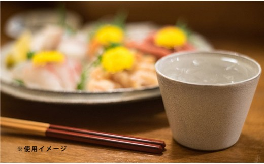 EB75 【波佐見焼】【マルヒロ】BARBAR 蕎麦猪口大事典 [古典染-7