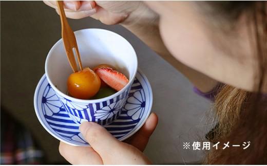 EB75 【波佐見焼】【マルヒロ】BARBAR 蕎麦猪口大事典 [古典染-8
