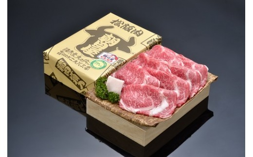 松阪肉すき焼き「牛追い」650g