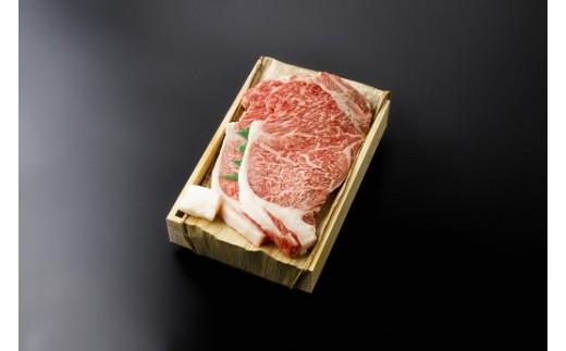 松阪肉サーロイン 300g×2枚