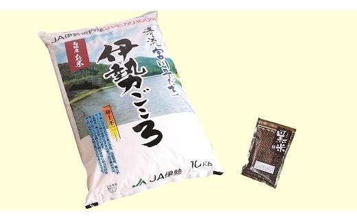 玉城産コシヒカリ「伊勢ごころ」10kgと古代米(黒米)セット
