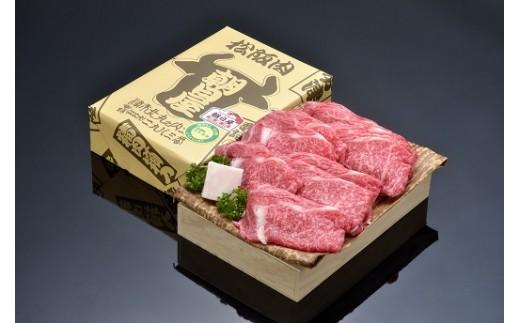 松阪肉すき焼き「さくら」550g