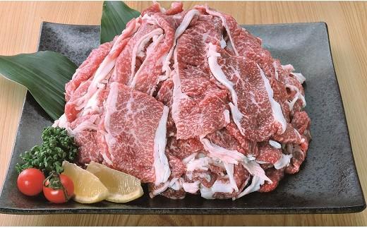佐賀牛の中でも1キロあたりが切落しで一番コスパが良い