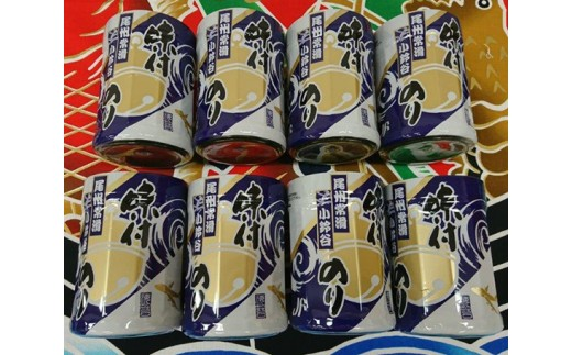 No.129 小鈴谷の味付のり / 海苔 ノリ 味付け 愛知県 特産