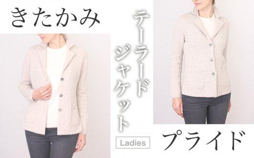 【感動の肌触りと軽さ】カシミヤ ウール テーラードジャケット レディース(UTO)