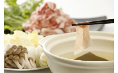 【希少 ! 都内限定流通】美味しさと安全にこだわるブランド豚肉「TOKYO Xバラエティカット720g」