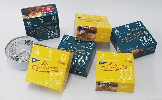 ■鮎をモチーフにしたポップなデザインのBOXで個包装されています。