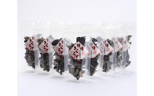 No.065 乾燥きくらげ 約160g / キクラゲ 乾物 自家栽培 国産 石川県 おすすめ