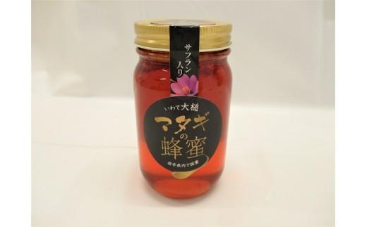 サフランの雌しべが含まれているため、蜂蜜が赤くなっています。