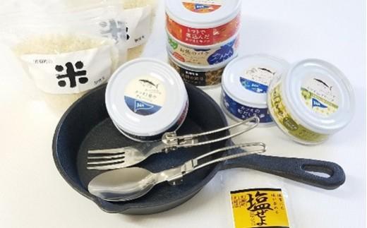 ◆アウトドアにもってこい! スキレットパンと缶詰の他、お米や天日塩もセットになっているのでキャンプの際、重宝します。