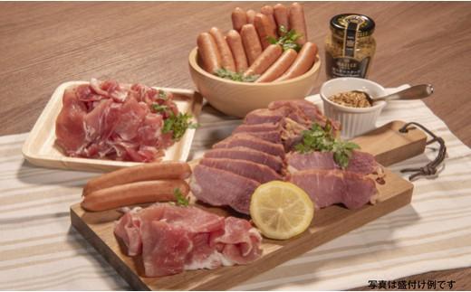 A0-15 鹿児島県産 黒豚の生ハム・ソーセージ・ベーコン詰合せ
