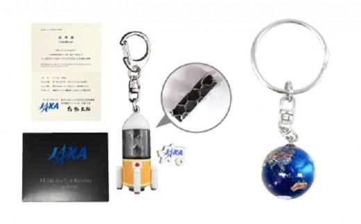 [№5721-0087]宇宙のキーチェーン、キーホルダーのセット