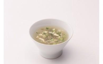 [№5792-0342]化学調味料無添加フリーズドライ めかぶたまごスープ20食セット