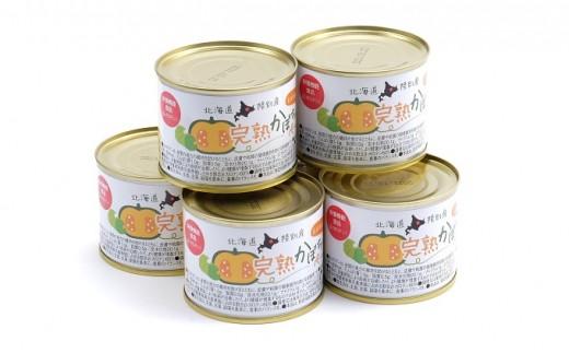 [№5524-0136]栄養機能食品(β-カロテン) 北海道陸別産えびす南瓜 ペースト缶詰6缶