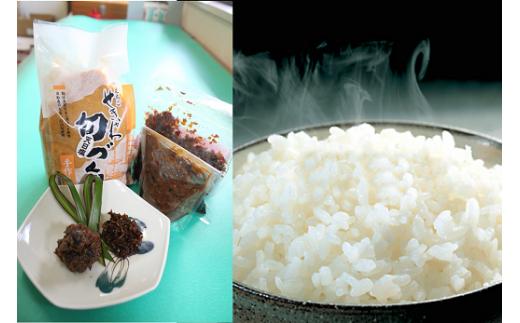 おふくろ味セット&お米(4㎏)セット