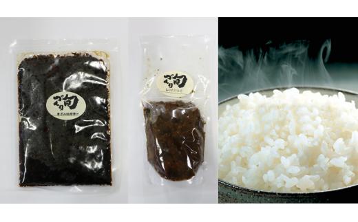 あねさ漬&しいたけ味噌&米(2kg)