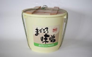 [№5732-0295]まごころ味噌8kg樽入れ
