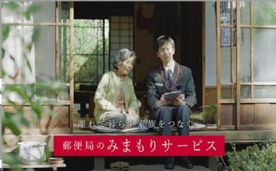 [№5815-0173]みまもり訪問サービス(12か月)