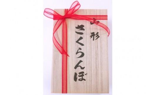0003-202 さくらんぼ(佐藤錦または紅秀峰)1kg 桐箱入り