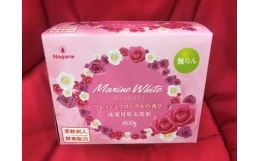 柔軟剤入洗濯用粉末洗剤フレッシュフローラルの香り(岐阜の洗剤シリーズ)600g×20個