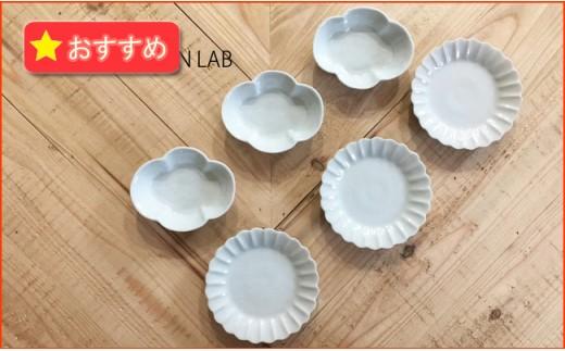 A20-82 李朝釉 小皿セット 西富陶磁器