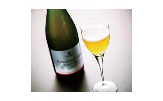 Premium Cider(プレミアムシードル)750ml 1本【1070068】