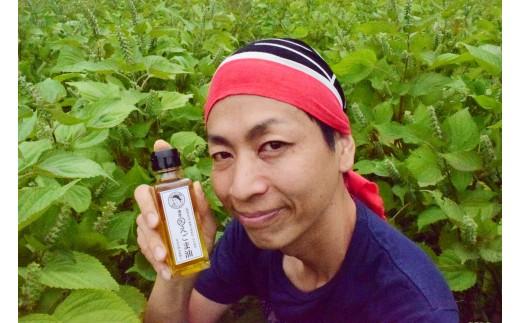 限83.超希少!吉田ヒデヒト農園産『濃厚生えごま油』95g×3本セット